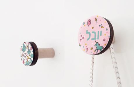 מתנות לימי הולדת בגן זוג מתלים עגולים מעוצבים בתוספת שם הילד