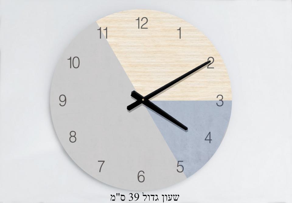 שעון קיר בהדפס עץ ובטון/שעון קיר גדול לסלון/ שעון לפינת עבודה/שעון קיר שקט/עיצוב גאומטרי