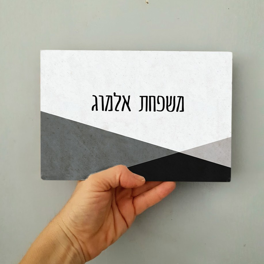 Door Sign/Door Plaque/Personalized Sign/Custom Sign/Customized Wooden Sign