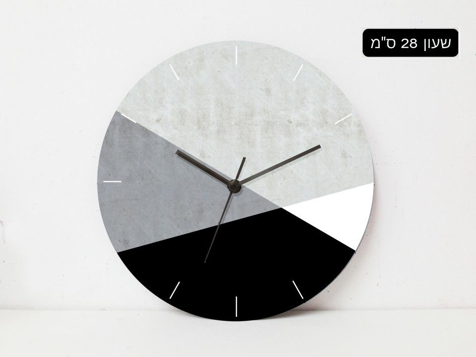 A stylish Nordic Wall Clock for sophisticated interiors/Minimalist Wooden wall clock Geometric Blue