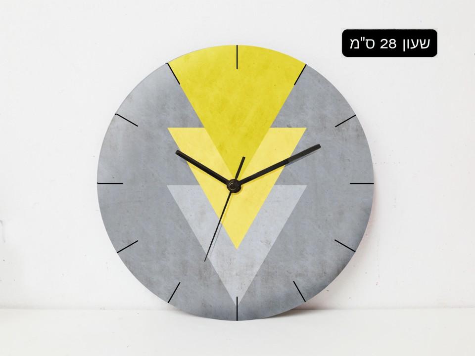 שעון קיר בעיצוב נורדי/שעון קיר גדול לסלון/ שעון לפינת עבודה/שעון קיר למשרד/ שעון דמוי בטון